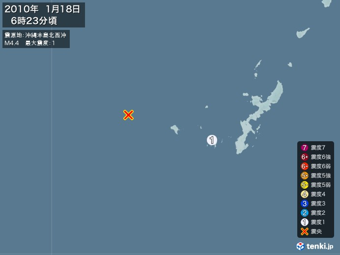 地震情報(2010年01月18日06時23分発生)