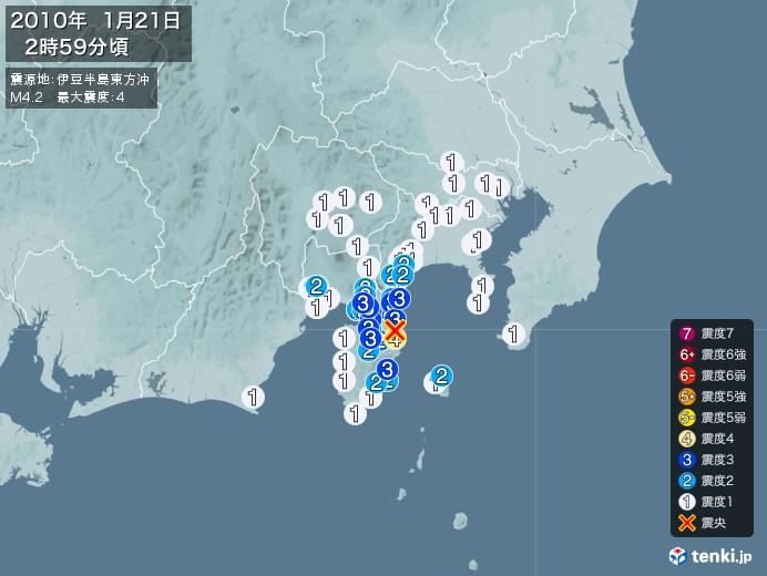 地震情報(2010年01月21日02時59分発生)