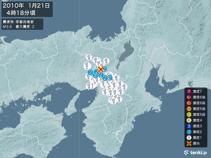 地震情報(2010年01月21日04時18分発生)