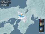 2010年01月21日04時18分頃発生した地震
