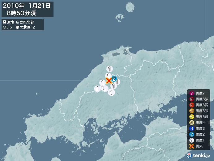地震情報(2010年01月21日08時50分発生)