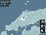 2010年01月21日08時50分頃発生した地震