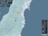 2010年01月21日18時49分頃発生した地震