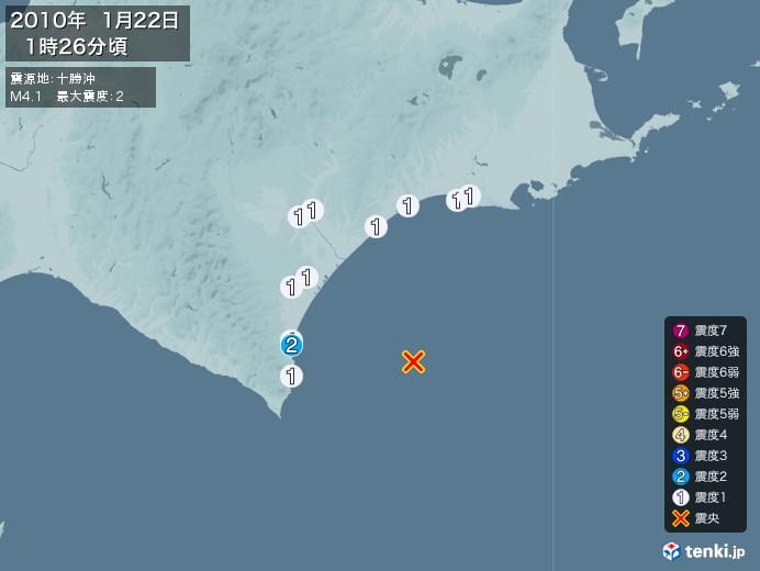 地震情報(2010年01月22日01時26分発生)