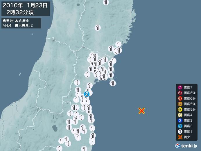 地震情報(2010年01月23日02時32分発生)