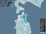 2010年01月24日16時19分頃発生した地震