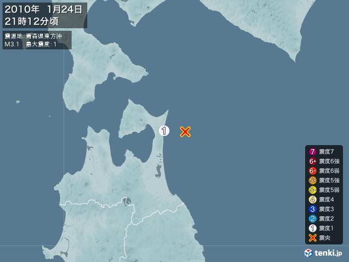 地震情報(2010年01月24日21時12分発生)