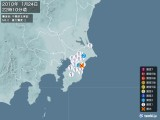 2010年01月24日22時10分頃発生した地震