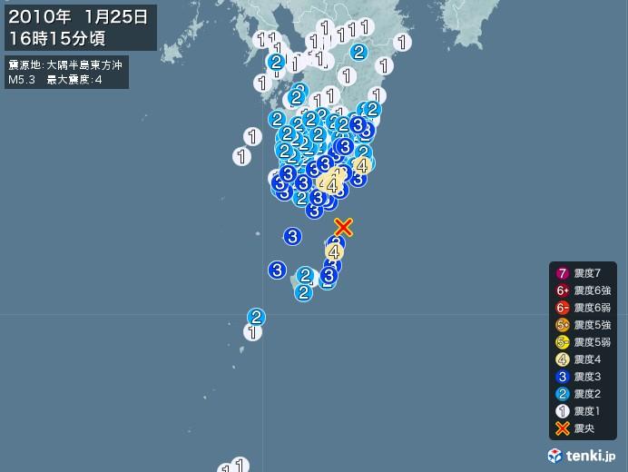 地震情報(2010年01月25日16時15分発生)
