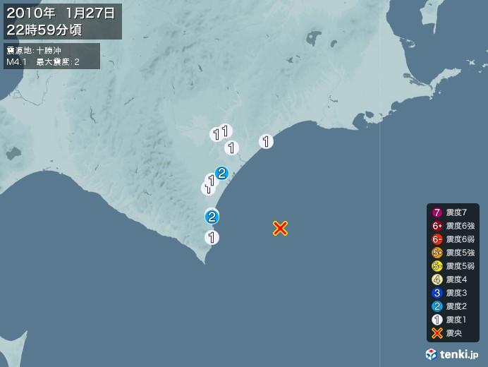 地震情報(2010年01月27日22時59分発生)