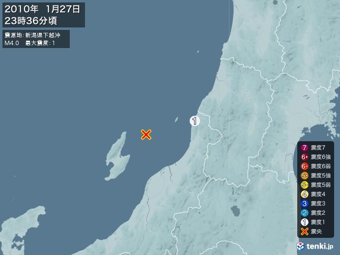 地震情報(2010年01月27日23時36分発生)