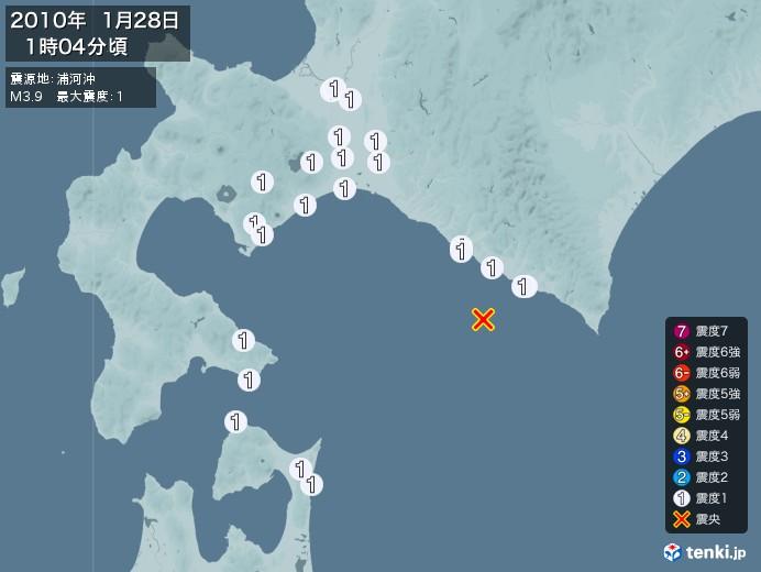 地震情報(2010年01月28日01時04分発生)