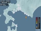 2010年01月28日01時04分頃発生した地震
