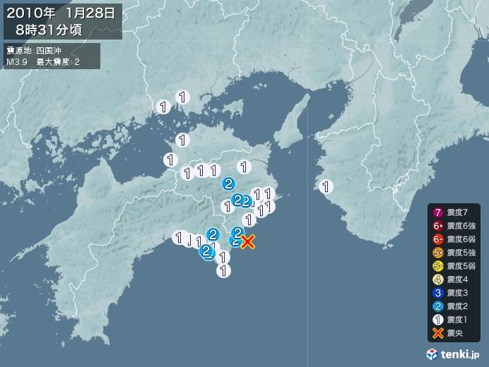 地震情報(2010年01月28日08時31分発生)