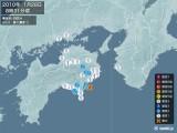 2010年01月28日08時31分頃発生した地震