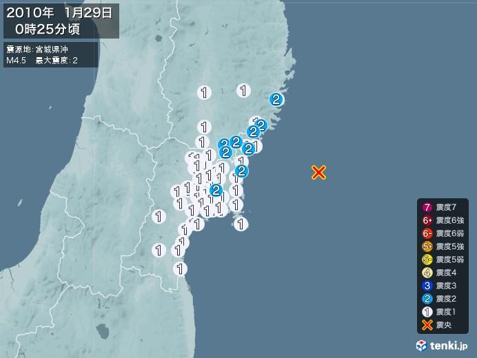 地震情報(2010年01月29日00時25分発生)