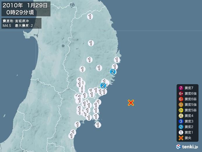 地震情報(2010年01月29日00時29分発生)