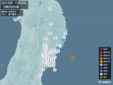 2010年01月29日00時29分頃発生した地震