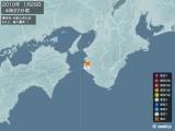 2010年01月29日04時37分頃発生した地震