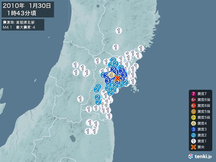 地震情報(2010年01月30日01時43分発生)