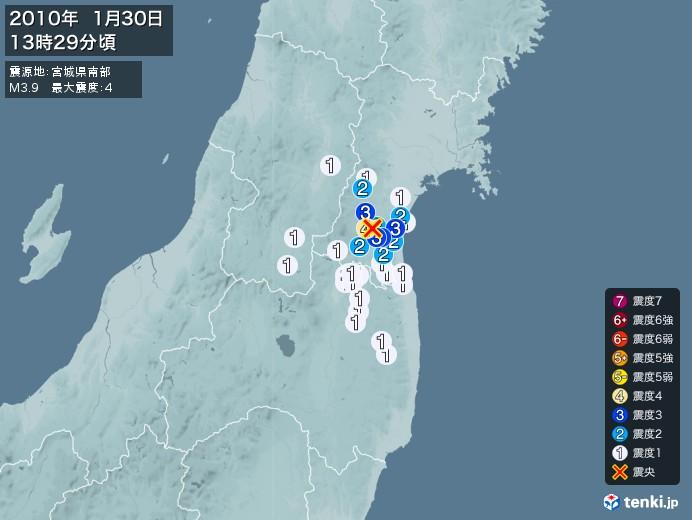 地震情報(2010年01月30日13時29分発生)