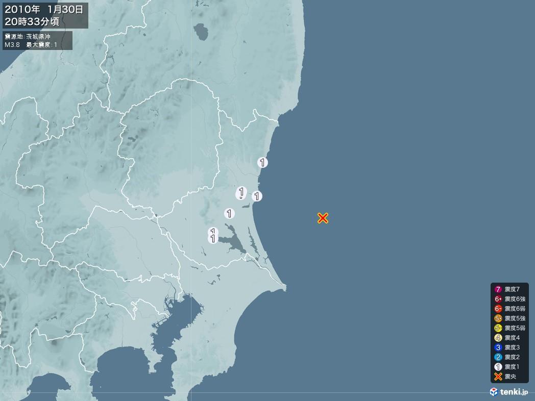地震情報 2010年01月30日 20時33分頃発生 最大震度:1 震源地:茨城県沖(拡大画像)