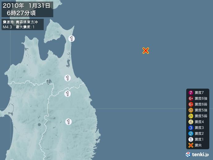地震情報(2010年01月31日06時27分発生)