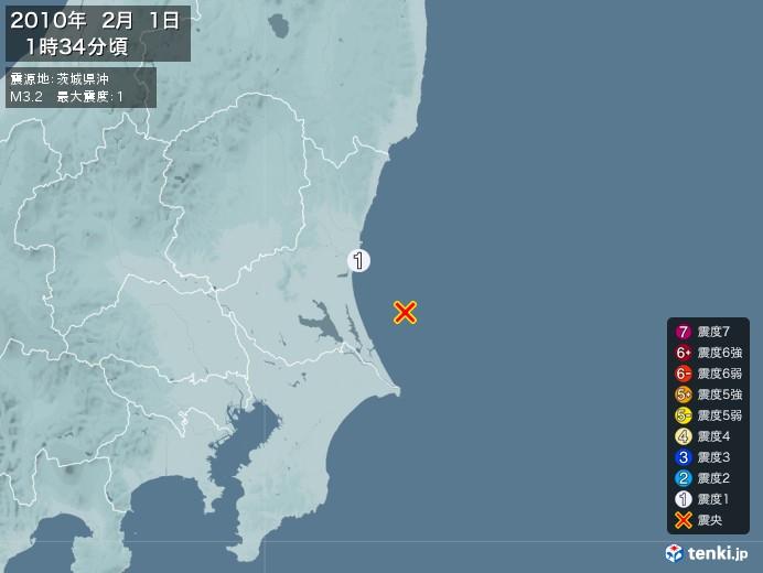 地震情報(2010年02月01日01時34分発生)