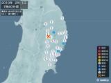 2010年02月01日07時40分頃発生した地震