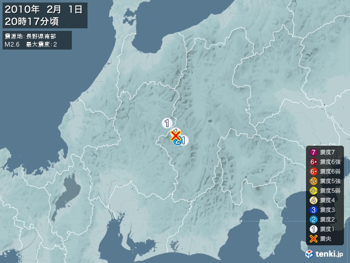 地震情報(2010年02月01日20時17分発生)