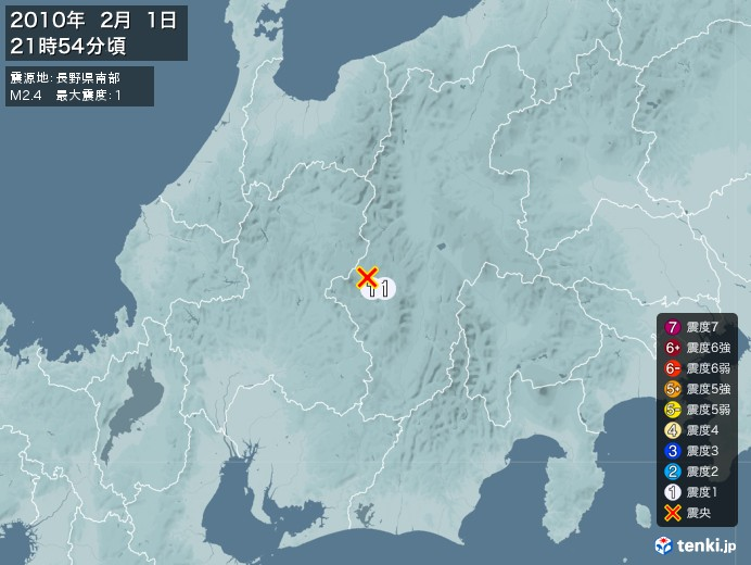 地震情報(2010年02月01日21時54分発生)