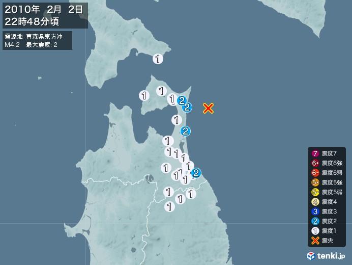 地震情報(2010年02月02日22時48分発生)