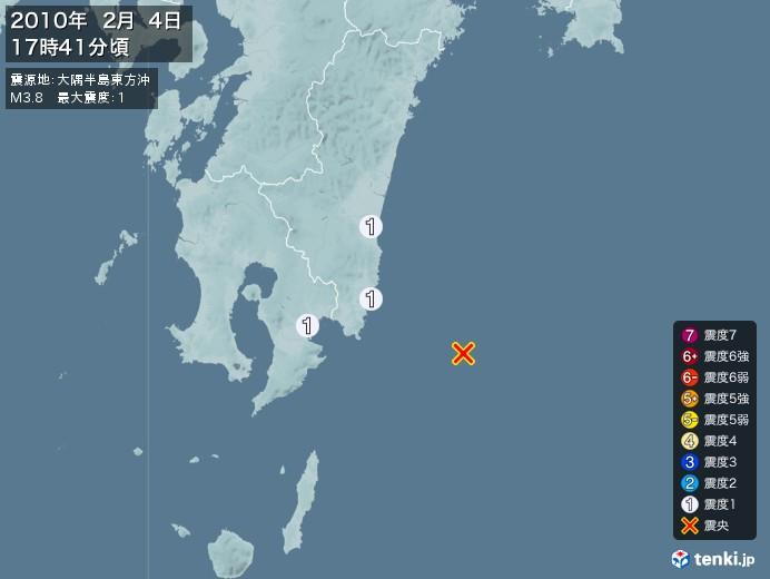 地震情報(2010年02月04日17時41分発生)
