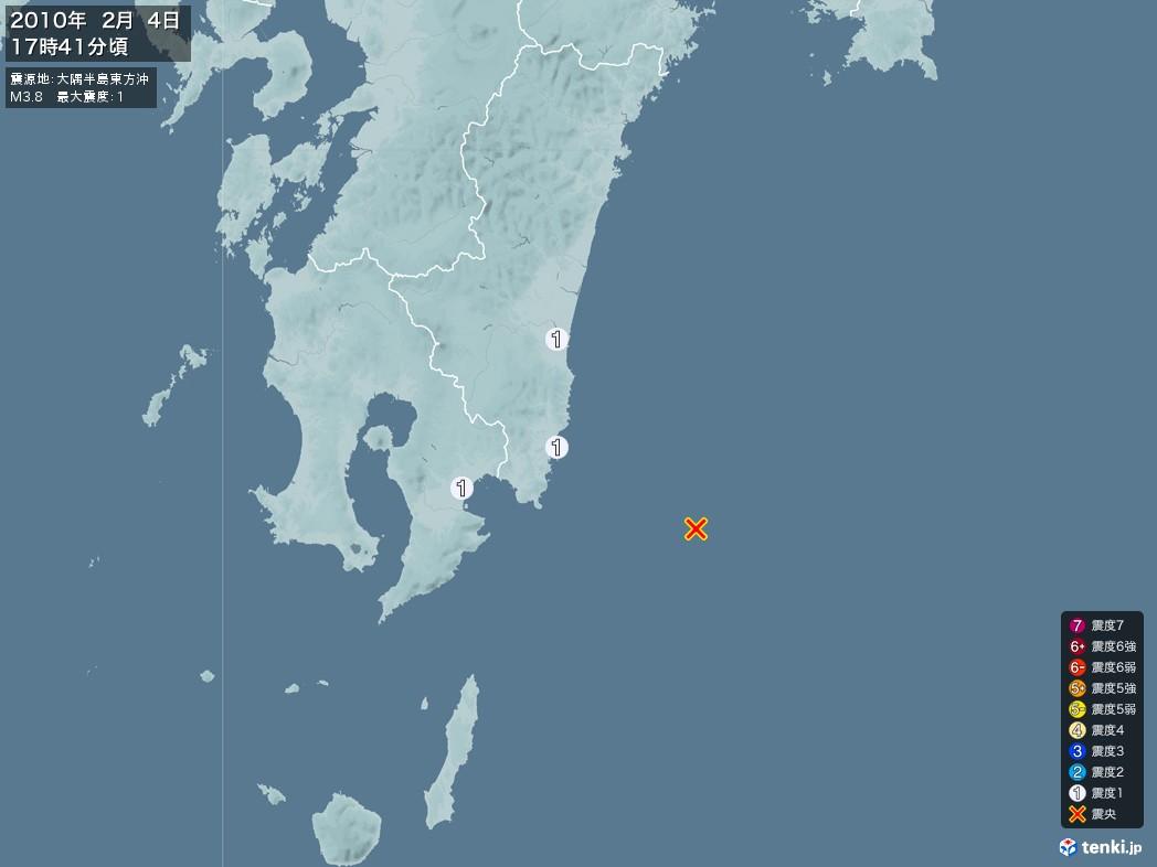 地震情報 2010年02月04日 17時41分頃発生 最大震度:1 震源地:大隅半島東方沖(拡大画像)