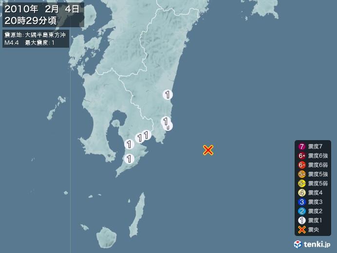 地震情報(2010年02月04日20時29分発生)