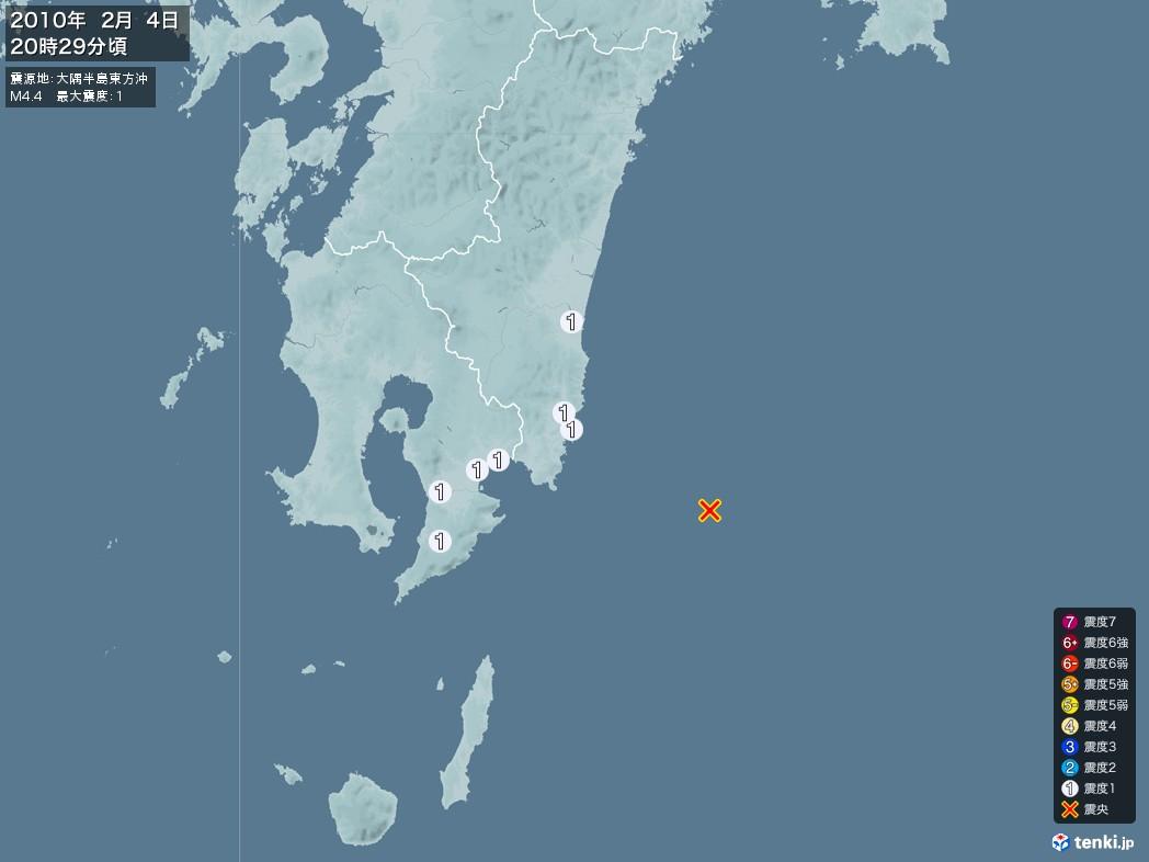 地震情報 2010年02月04日 20時29分頃発生 最大震度:1 震源地:大隅半島東方沖(拡大画像)