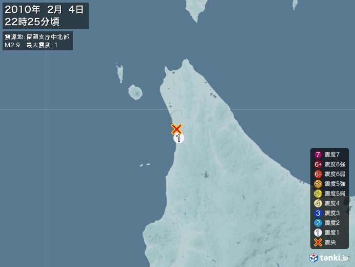地震情報(2010年02月04日22時25分発生)