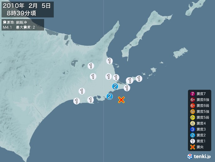 地震情報(2010年02月05日08時39分発生)