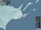 2010年02月05日08時39分頃発生した地震