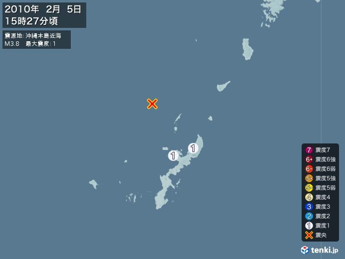 地震情報(2010年02月05日15時27分発生)