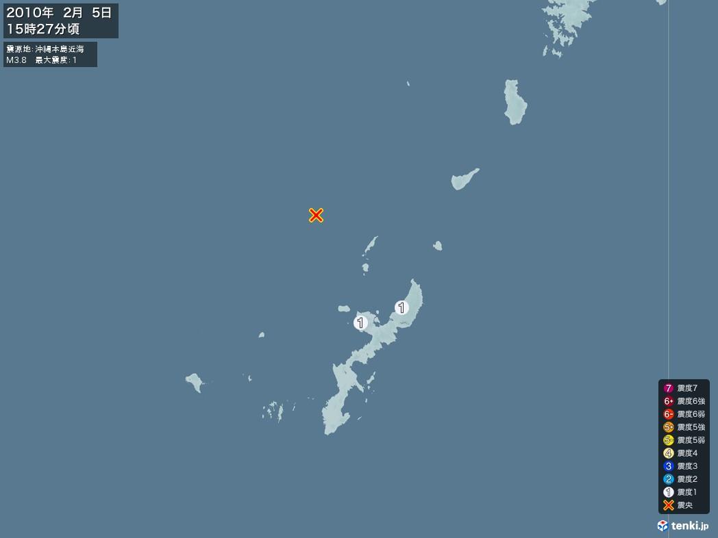 地震情報 2010年02月05日 15時27分頃発生 最大震度:1 震源地:沖縄本島近海(拡大画像)