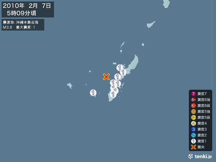 地震情報(2010年02月07日05時09分発生)
