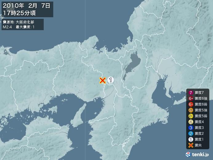 地震情報(2010年02月07日17時25分発生)