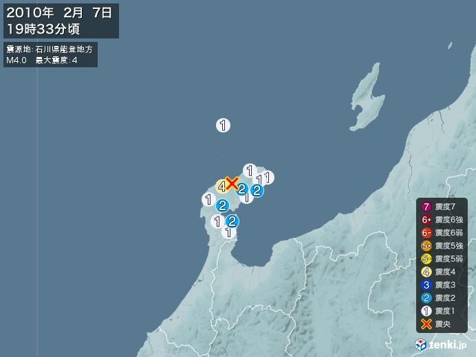 地震情報(2010年02月07日19時33分発生)