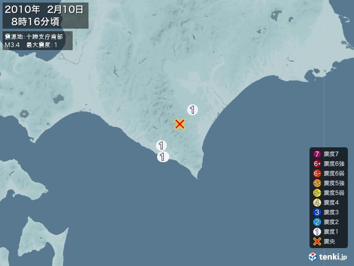 地震情報(2010年02月10日08時16分発生)