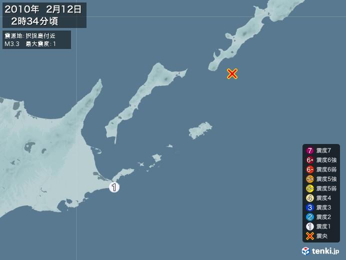 地震情報(2010年02月12日02時34分発生)