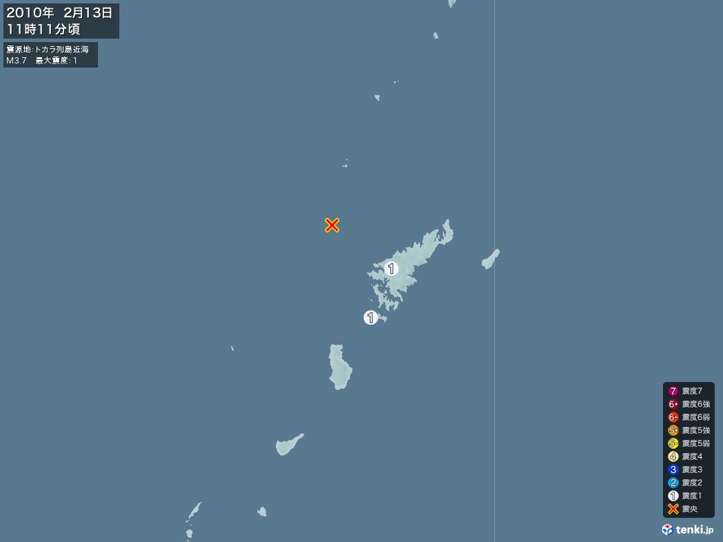地震情報 2010年02月13日 11時11分頃発生 最大震度:1 震源地:トカラ列島近海(拡大画像)