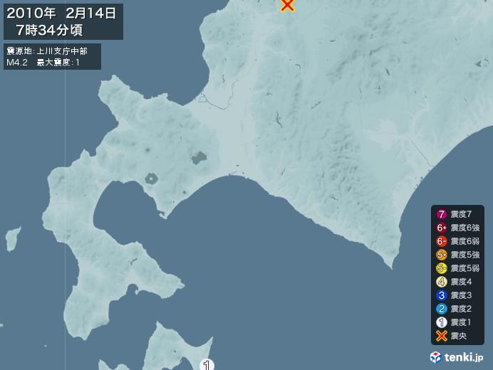 地震情報(2010年02月14日07時34分発生)