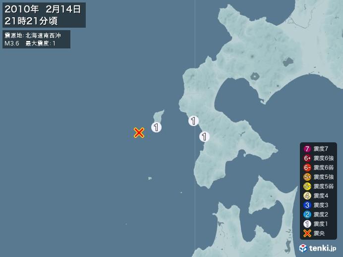 地震情報(2010年02月14日21時21分発生)