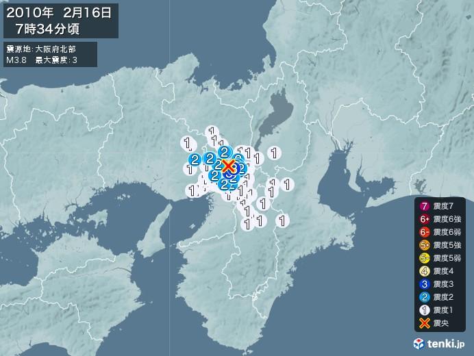 地震情報(2010年02月16日07時34分発生)
